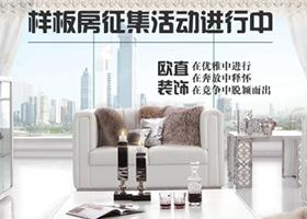贵州知名网站建设技术-乐吧科技
