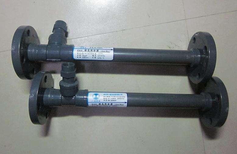 广州优质高剪切乳化机多少钱-格莱特石化设备