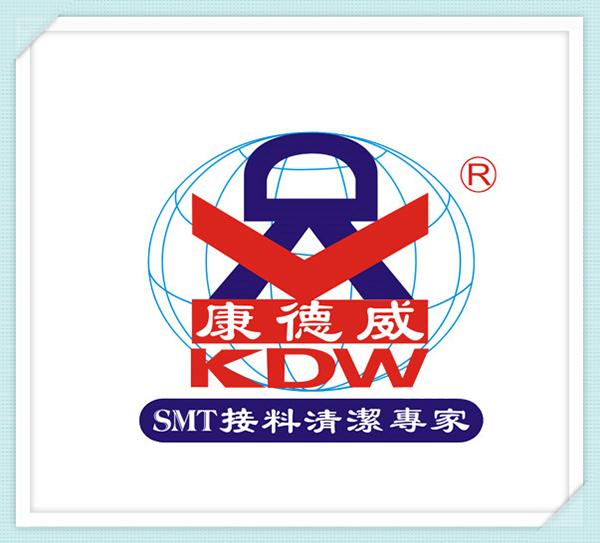 四川供应SMT钢网擦拭布图片-康德威