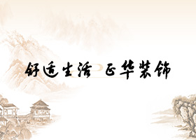 杭州推荐软件开发公司-乐吧科技