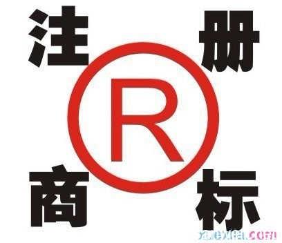 沧州专业申请商标单位-鲁旺知识产权
