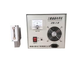 北京专业电极架厂商-长胜电子