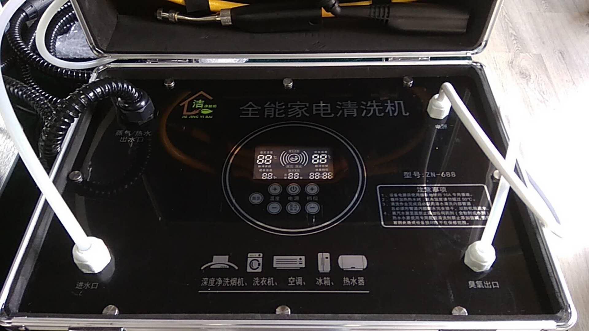 武汉除甲醛机器联系方式-久欣宝发环保科技