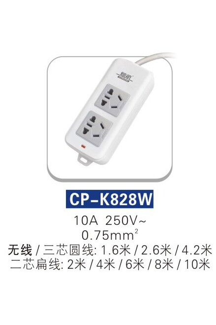 长沙插座多少钱-双灿电器