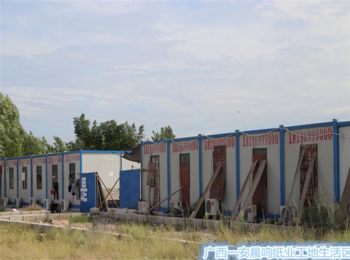硚口移動營地活動板房生產廠家-欣豐集裝箱