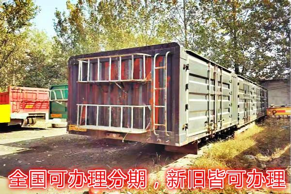 辽宁分期散装水泥罐半挂车价格-陶翔二手车