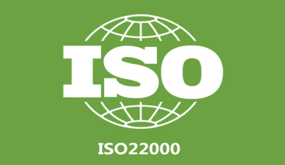 泰安一站式ISO22301业务连续性认证