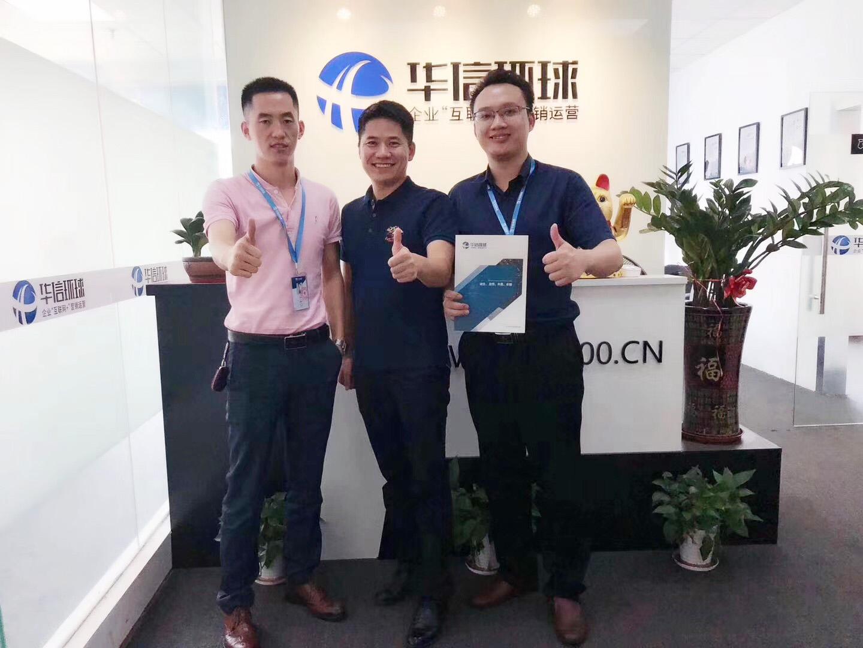 惠阳专业网站开发价格-华信环球