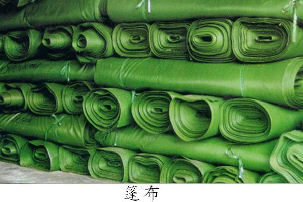浙江挡烟垂壁布生产厂家-阳名天下帆布厂