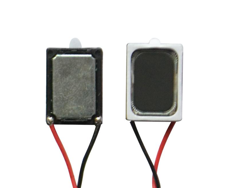 江西专业车载多媒体扬声器定做-立恒电子