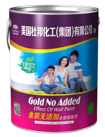 中國多彩漆排名-萊維化工