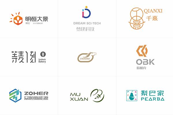 西安优秀企业标识设计-华羽设计
