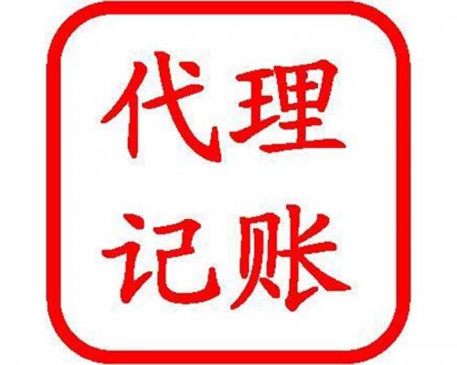 上海專業的信息注冊公司-禾沐蘇