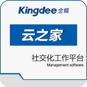 鄂州专业协同办公-江源软件