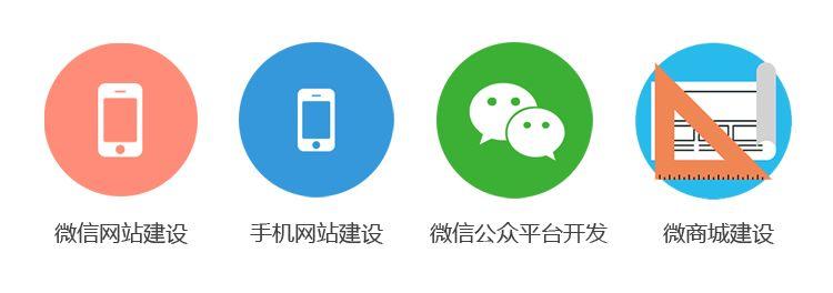 唐山保定权威企业网站SEO公司-河北万纳网络