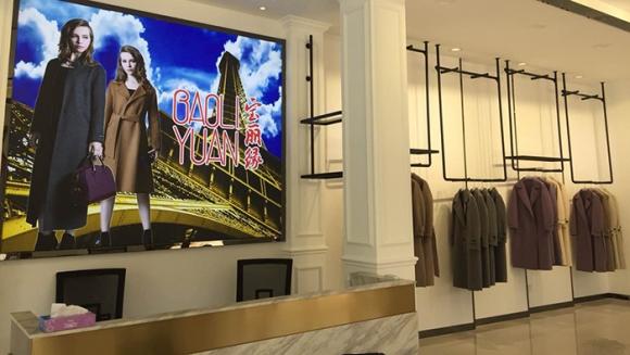 南京中长款高档羊绒大衣哪家好-邦呢羊绒服装