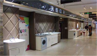 苏州陶瓷盆洗衣柜代理