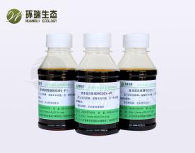 广州供应磷降低剂价格-环瑞生态