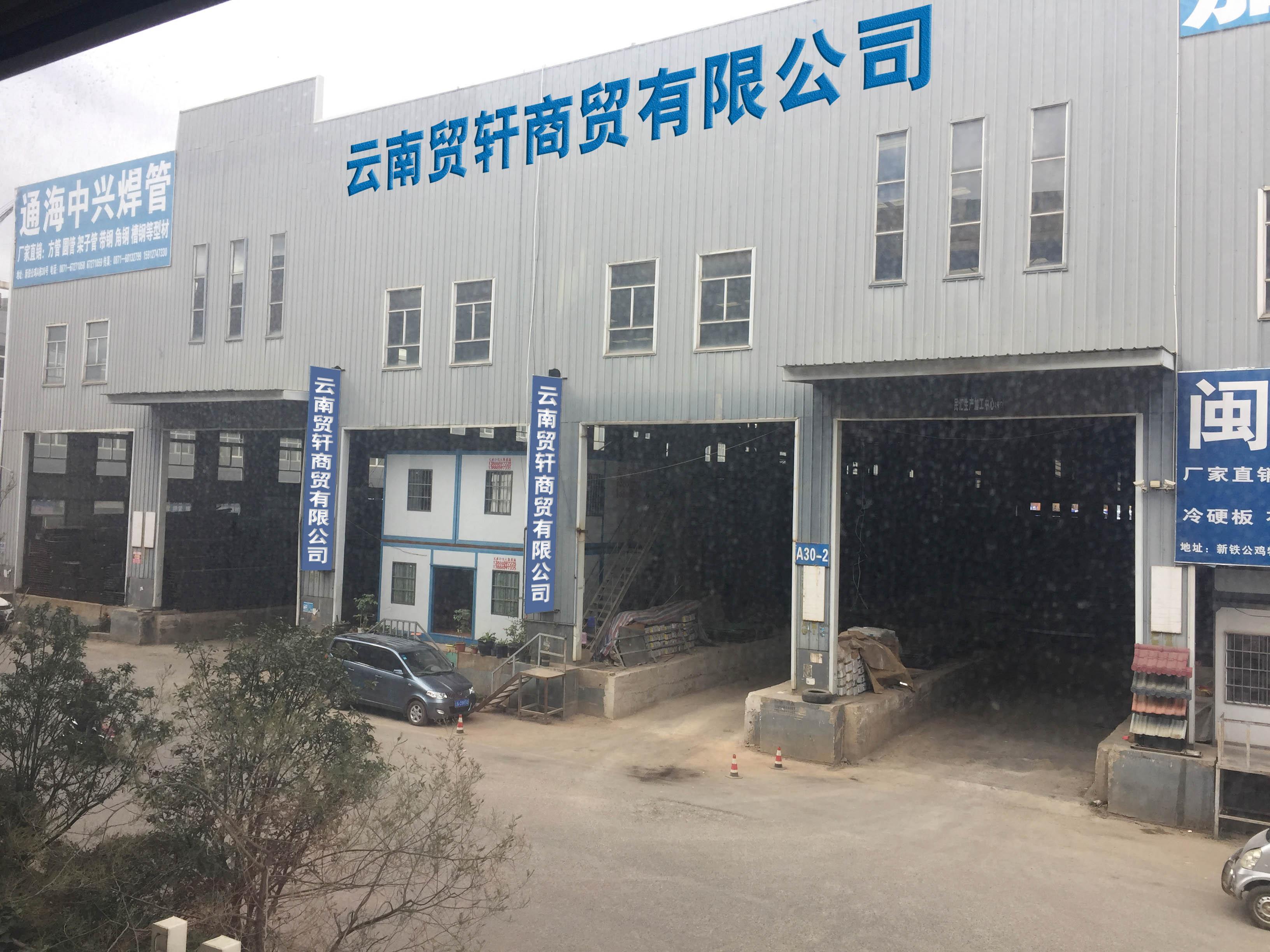 普洱附近工字钢价格-贸轩商贸