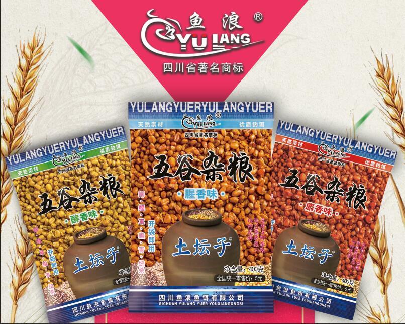 安徽如何挑選薯味魚餌圖片-魚浪魚餌