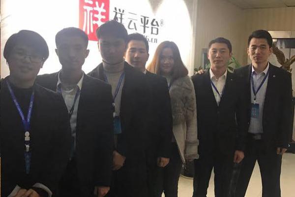上海高端網站制作資訊-徐州久山科技