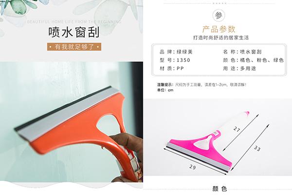 广东2019新款挂架质量好-黄岩天金塑料