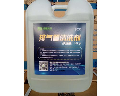 湖北专用尿素液设备供应商-绿通环保科技