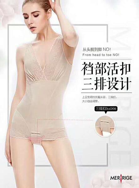 湖南怎么选择科技塑身蚕茧衣怎么穿-南阳美人计专卖店