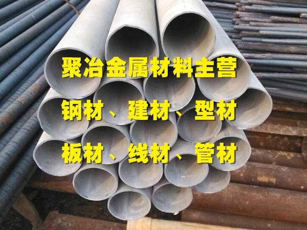 新疆35crmo圆钢规格-聚冶金属材料