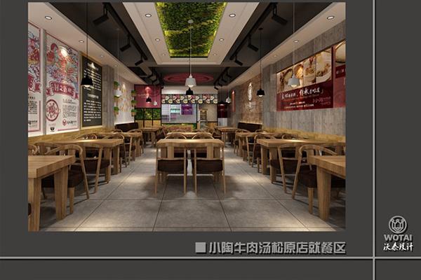 黑龙江专业的面馆设计公司图片