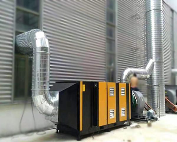 苏州直销工业废气处理设备生产厂家