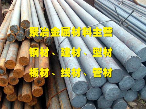 福建5#角鋼報價-聚冶金屬材料