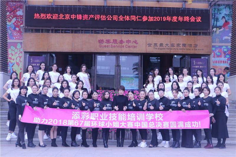 惠州报名便宜的学美容多长时间学完