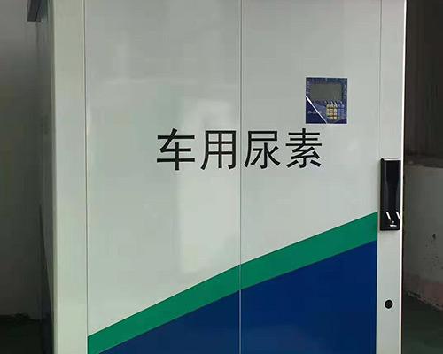 辽宁求购车用尿素颗粒技术-绿通环保科技