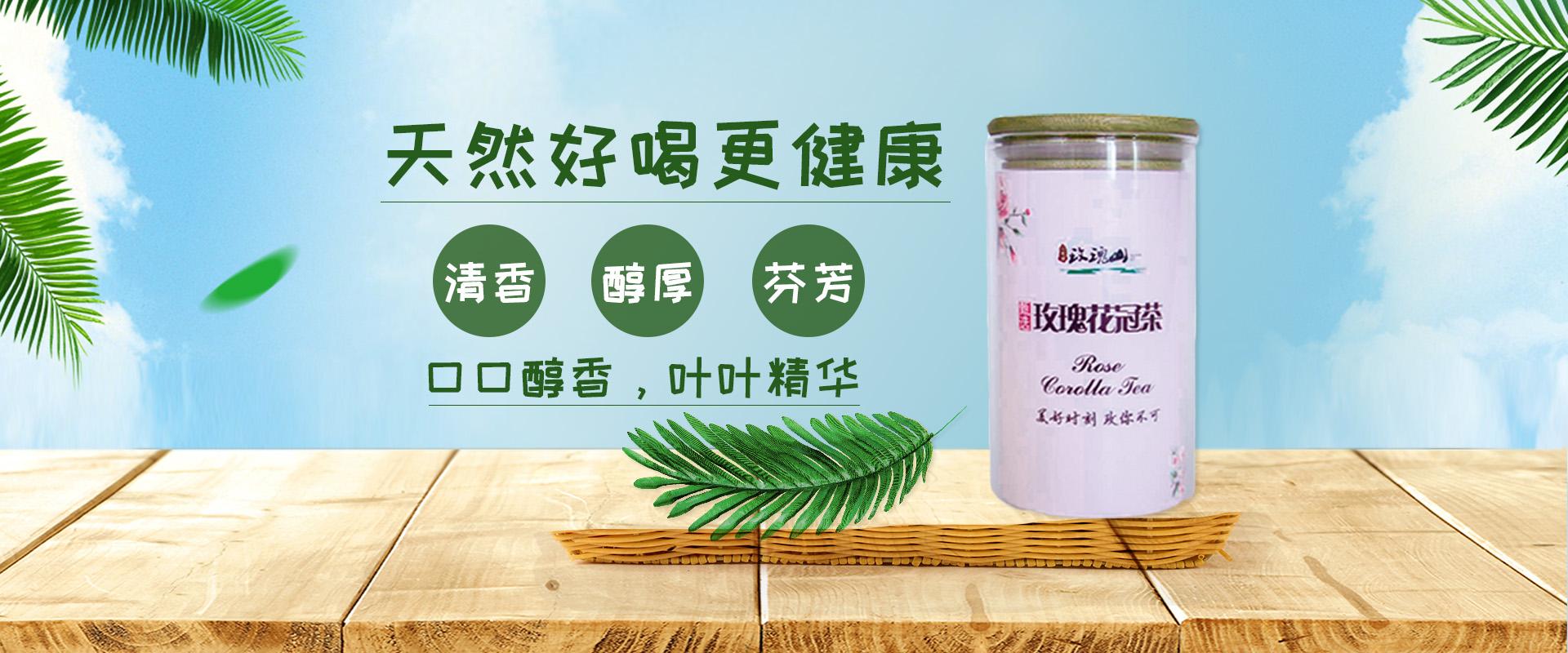 河北2019年玫瑰山出售-源卉發玫瑰科技