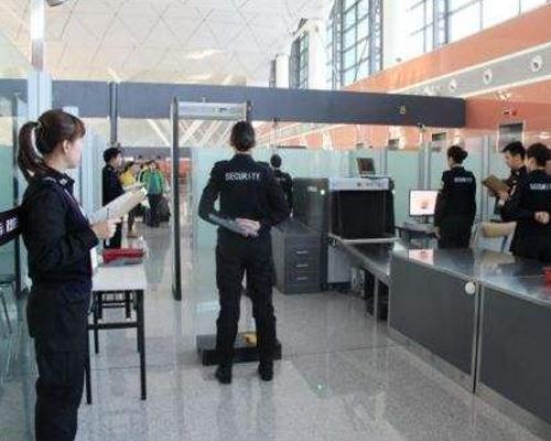 考民航安检证对考试的人有什么要求?