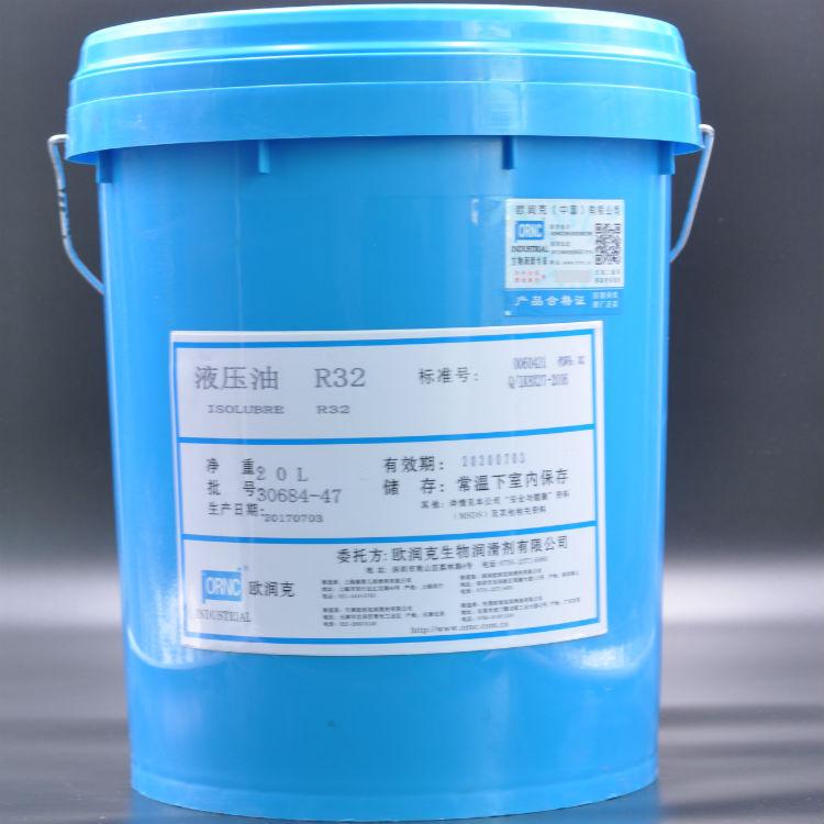 5)润滑性能: 因液压油同时具有传递压力与润滑的重要性能,特别是油压图片