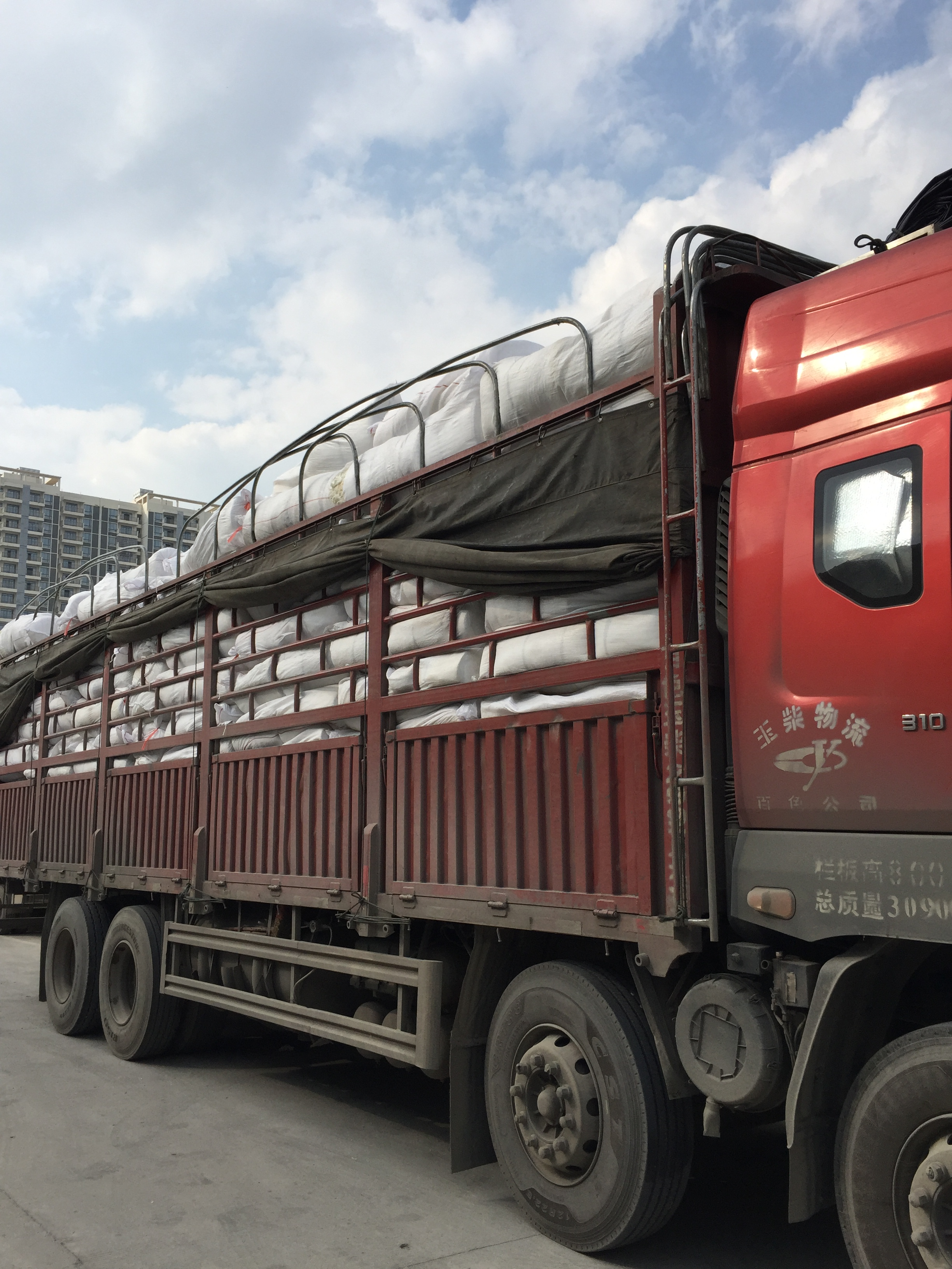 广西桂平木乐风景