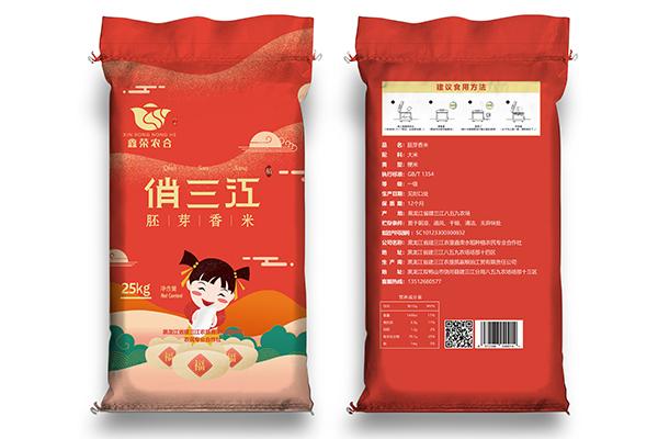 正宗绿色大米价格-建三江鑫荣水稻