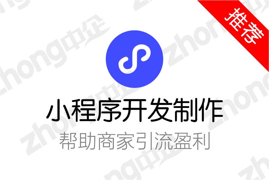 嫁の�_渭南快速网站源码价格