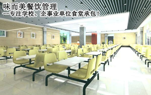 安慶專業工地食堂外包
