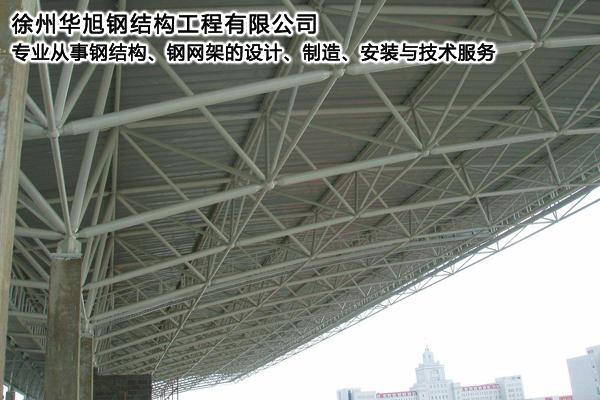 郴州空间网架结构加工厂