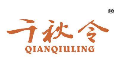 北京怎么辦理商標轉讓平臺流程