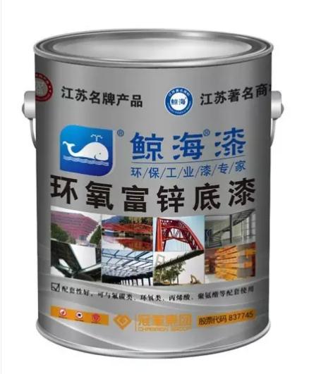 焦作誠信耐高溫漆工程-華納實業