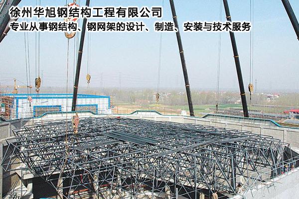 怀化网架钢结构加工厂