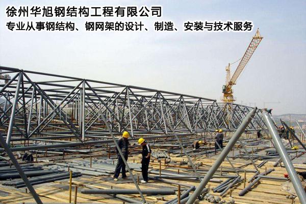 吉安加油站钢结构网架