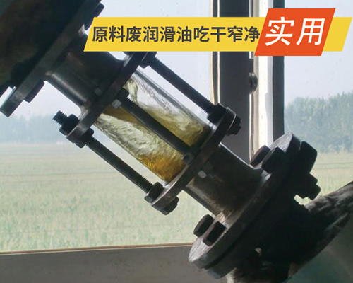 气泵换油步骤图片