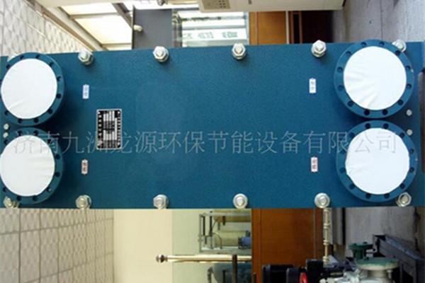 浙江老人遭碹c����(c_湖南定制水玻璃出料机设备供应商