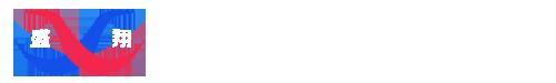 亳州盛翔制冷設備安裝服務有限公司