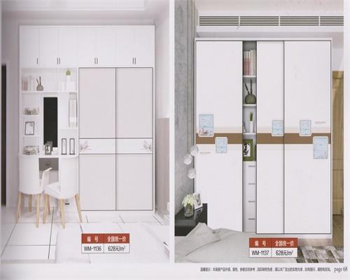 黄冈优质浴室钢化玻璃隔断价格